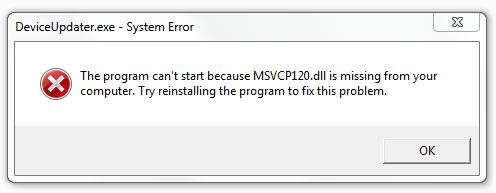 как устранить ошибку msvcp120 dll
